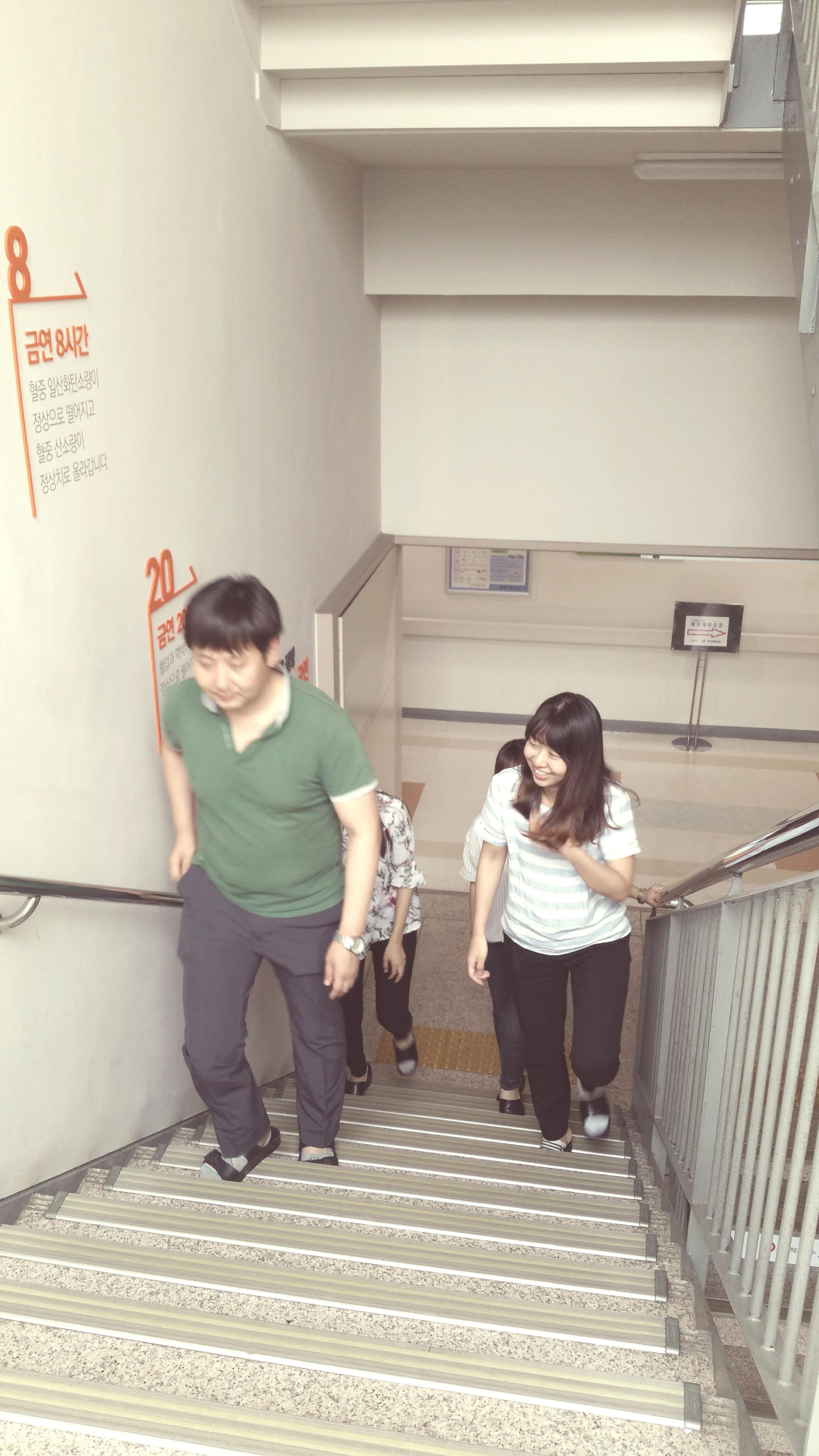 중원구보건소 '건강 담은 계단' 눈길