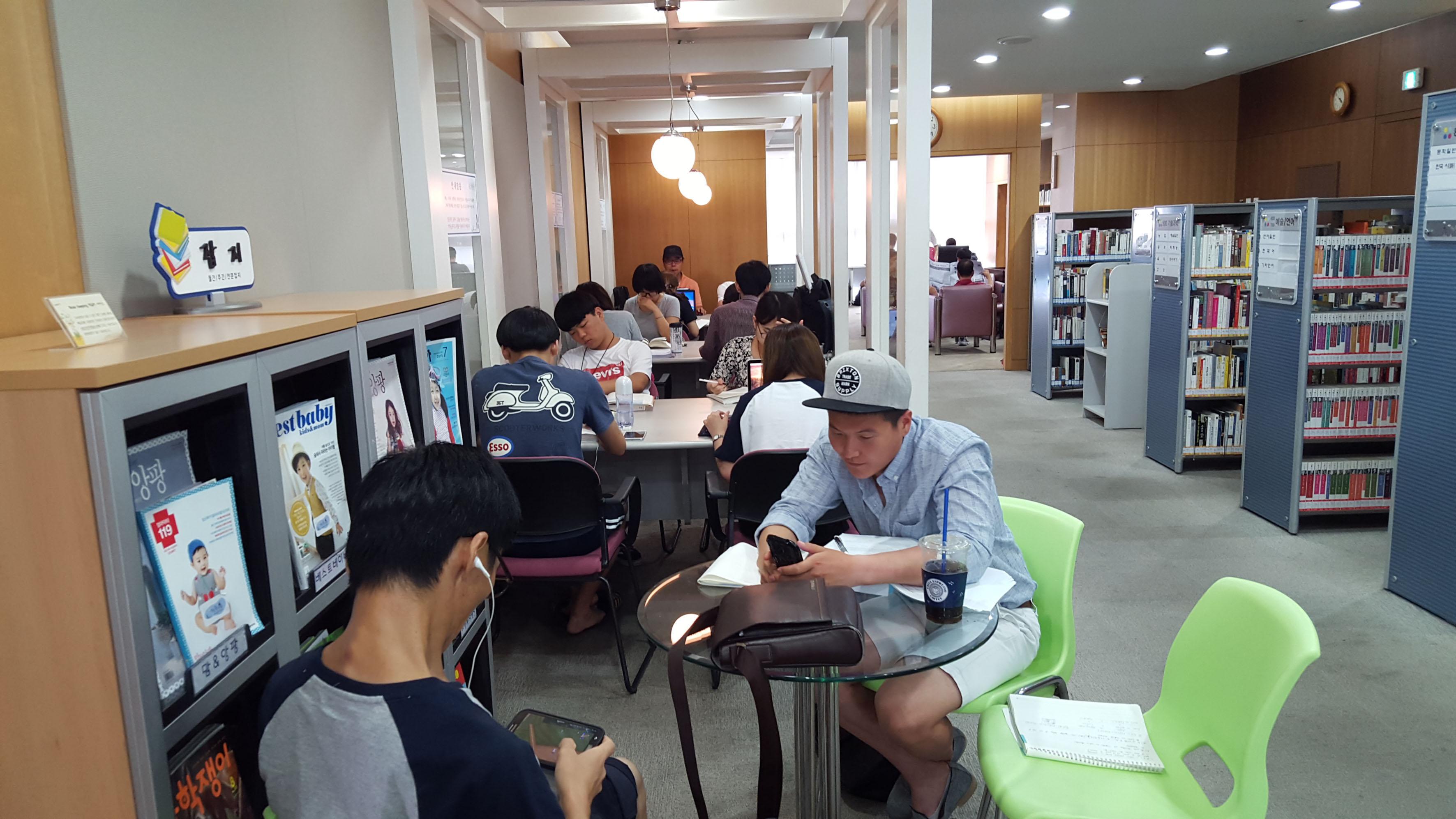 성남시청 하늘 북카페에 시민 희망 잡지 들여놓기로