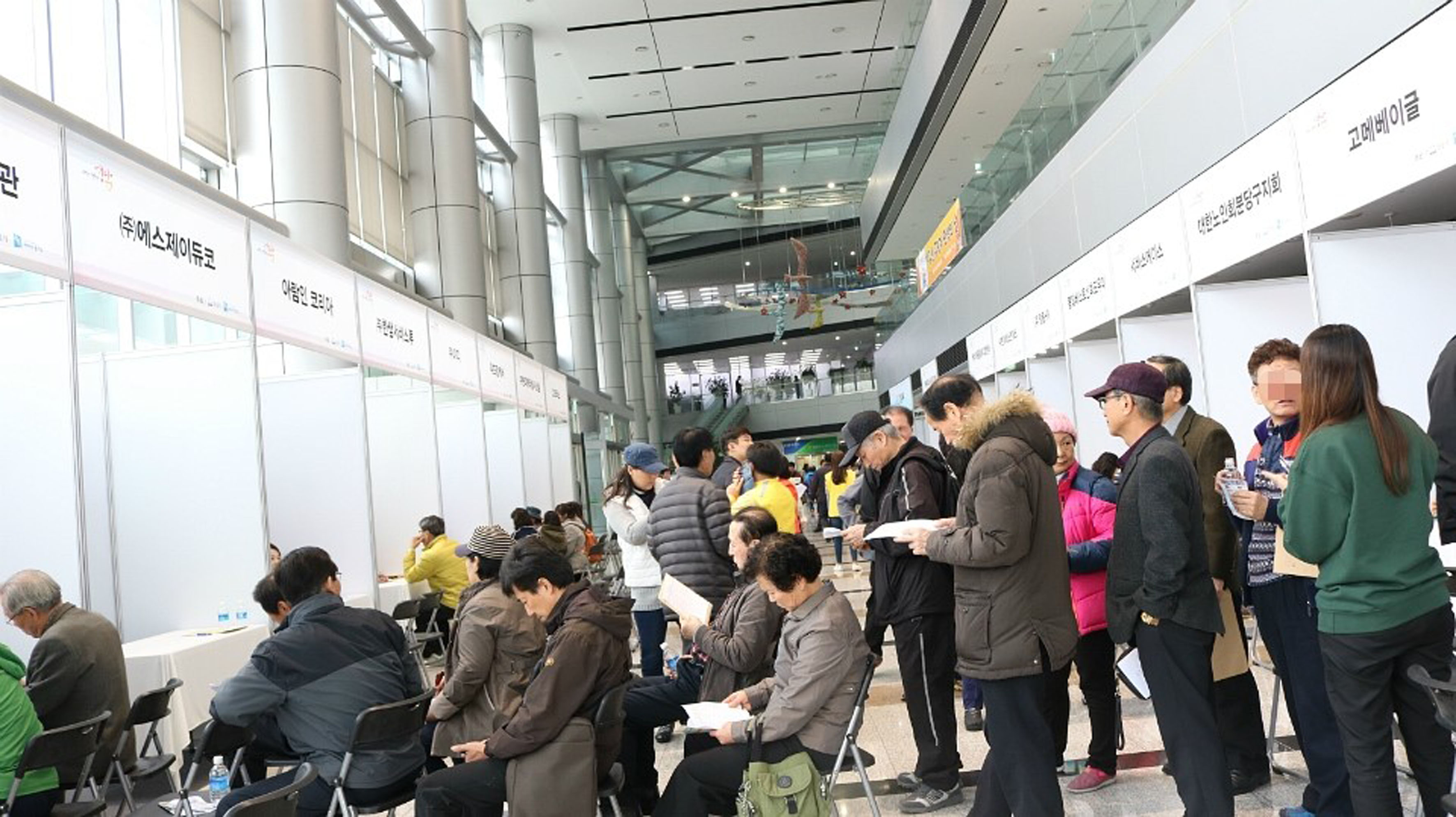 성남시청서 19일 올해 첫 취업박람회 열려