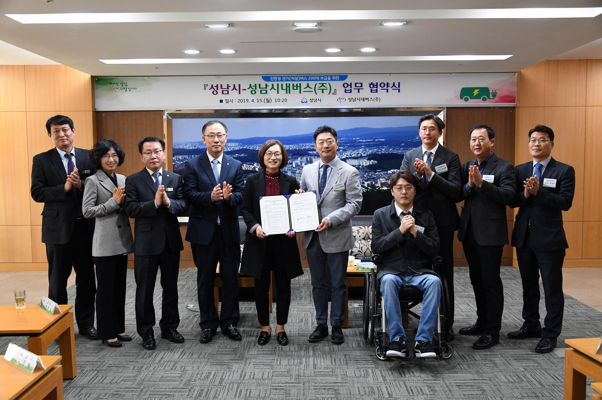 """성남시 """"미세먼지 없는"""" 전기저상버스 200대 도입한다"""