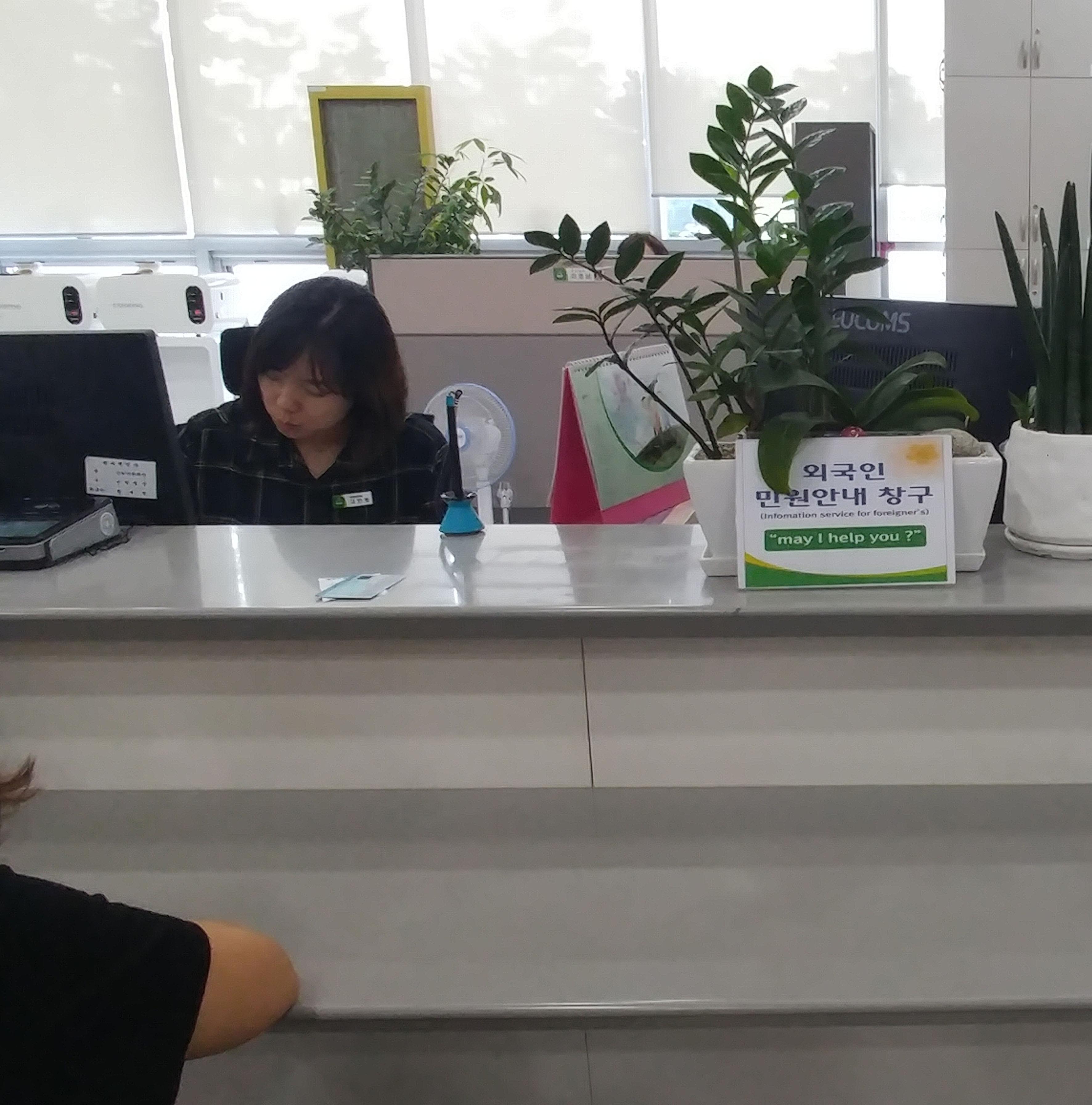 성남시, 외국인·사회적 약자 민원창구 운영