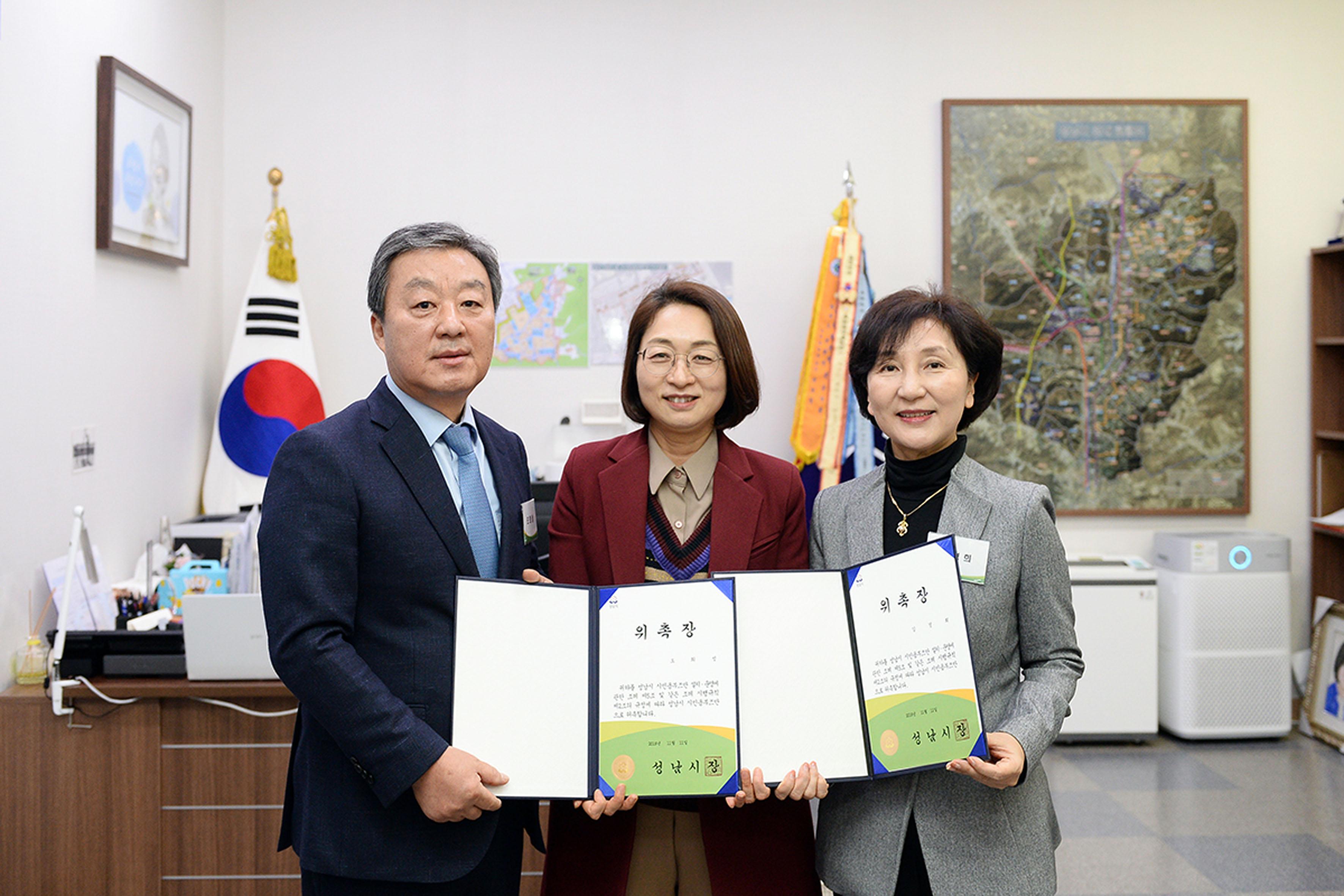 성남시 시민옴부즈만 2명으로 늘려 '매일 상담'