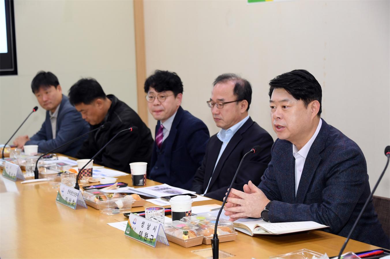 지난 11월 제5회 성남시 스마트시티 토론사진