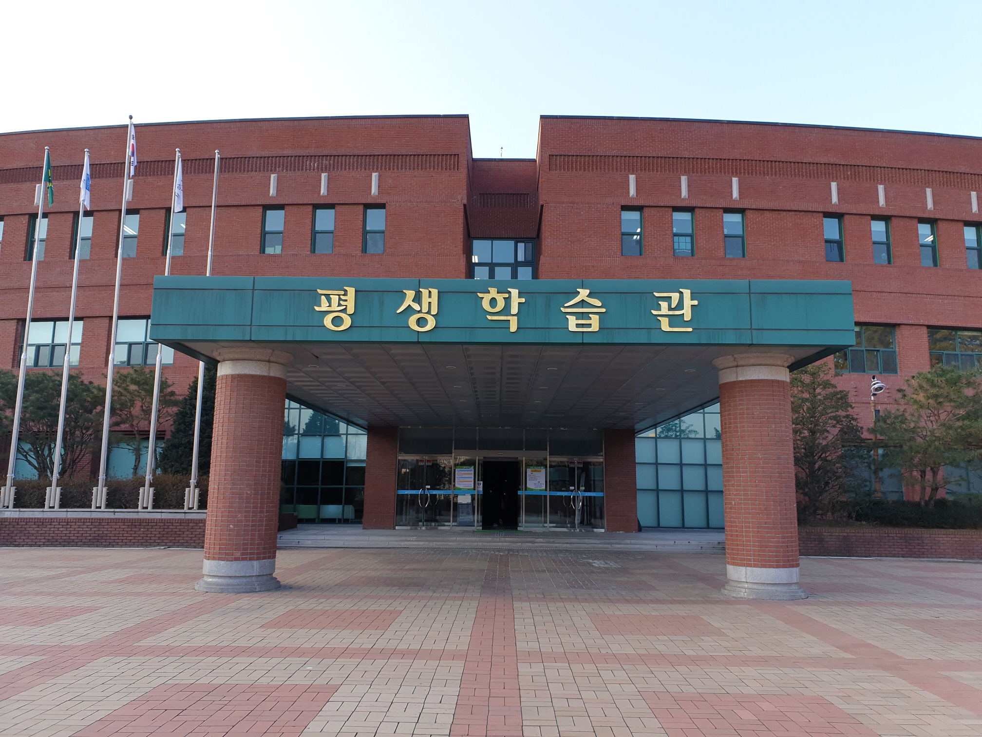 성남시 평생학습관 스포츠센터 휴관 '신종 코로나 유입 차단'