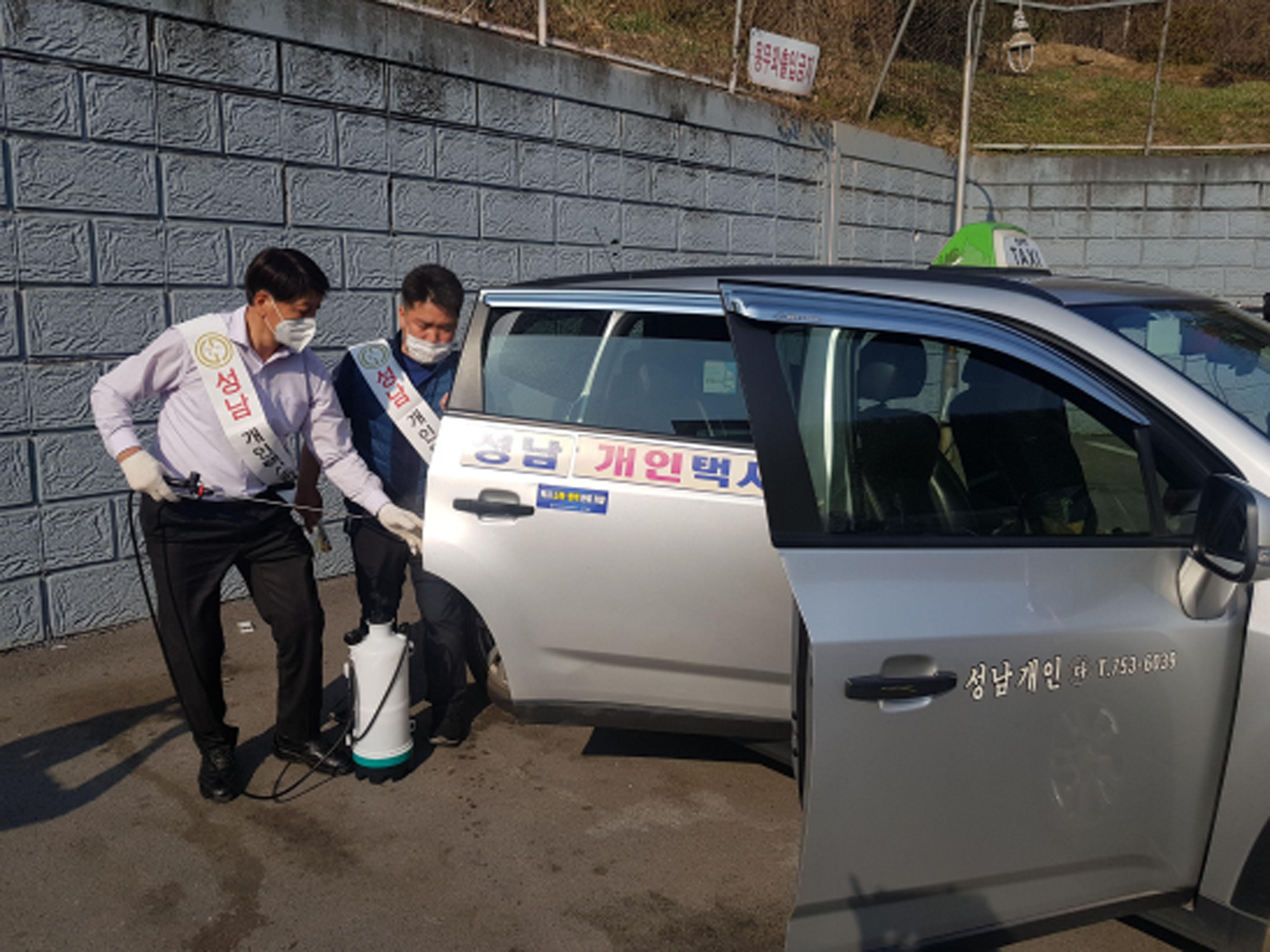 성남 택시업계 '코로나19' 고통 분담 총력