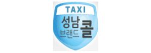 taxi 푸른콜
