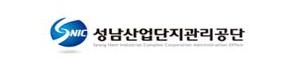 성남산업단지관리공단